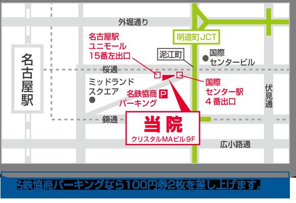 名古屋 血管 外科 クリニック